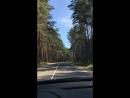 Дорога к DROZDY BEACH WAKEPARK через Пр-т Победителей