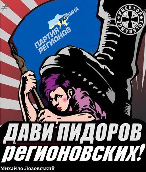 """В оппозиции обвинили Рыбака во лжи: аппарат ВР """"забраковал"""" подписи для созыва внеочередной сессии - Цензор.НЕТ 917"""