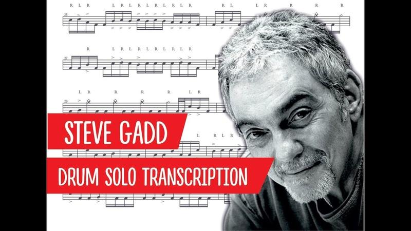Steve Gadd drum solo transcription PDF