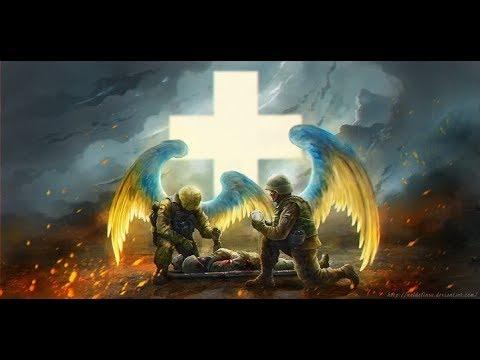 Посвящается Всем Бойцам