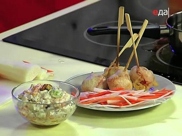 Салат из сельди рыба во фритюре / рецепты от шеф-повара / Илья Лазерсон / Кулинарный ликбез