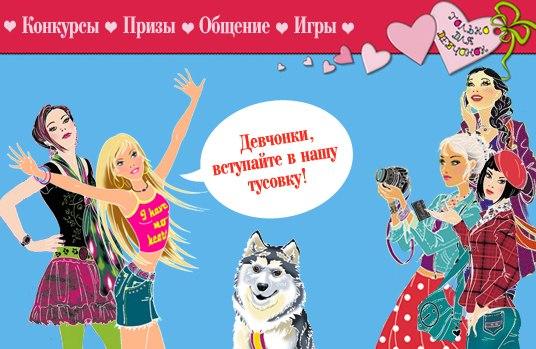 Русский мир татьяна толстая читать