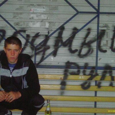 Дмитрий Ванифатов, 6 ноября 1991, Салават, id197786130