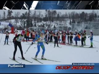 Первенство России по лыжным гонкам среди юношей и девушек