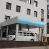 Студенческая поликлиника города Казани