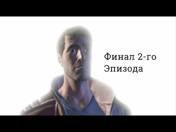 Marvel's Guardians of the Galaxy: The Telltale Series Episode 2 ► ФИНАЛ 2-ГО ЭПИЗОДА ► 2
