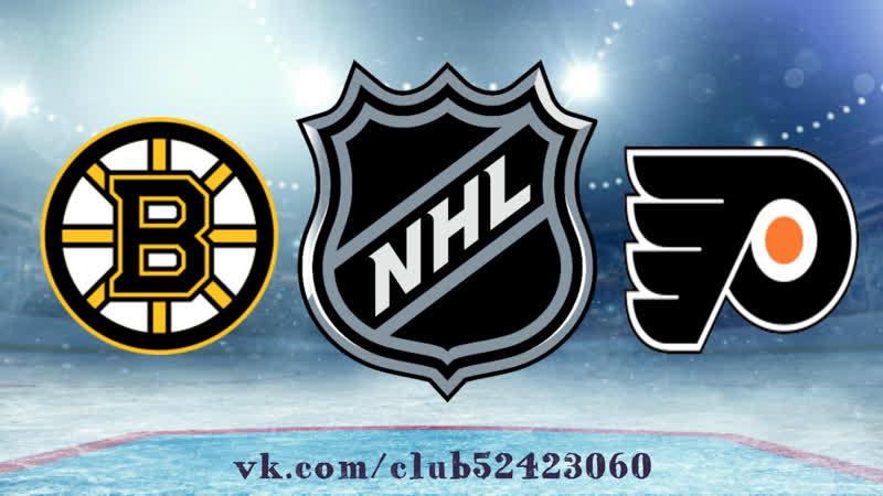 Boston Bruins vs Philadelphia Flyers 16 01 2019 NHL Regular Season 2018 2019