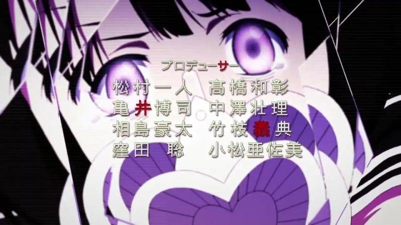 OP Mahou Shoujo Site Magical Girl Site Сайт волшебниц опенинг