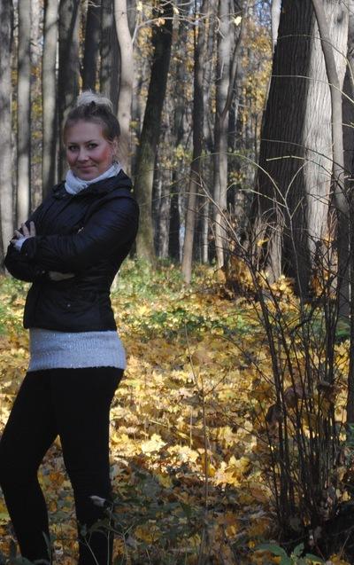 Виктория Володина, 3 февраля , Москва, id47905310