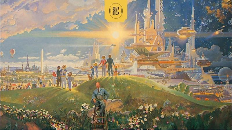 Единая Империя - Из Прошлого в Будущее!