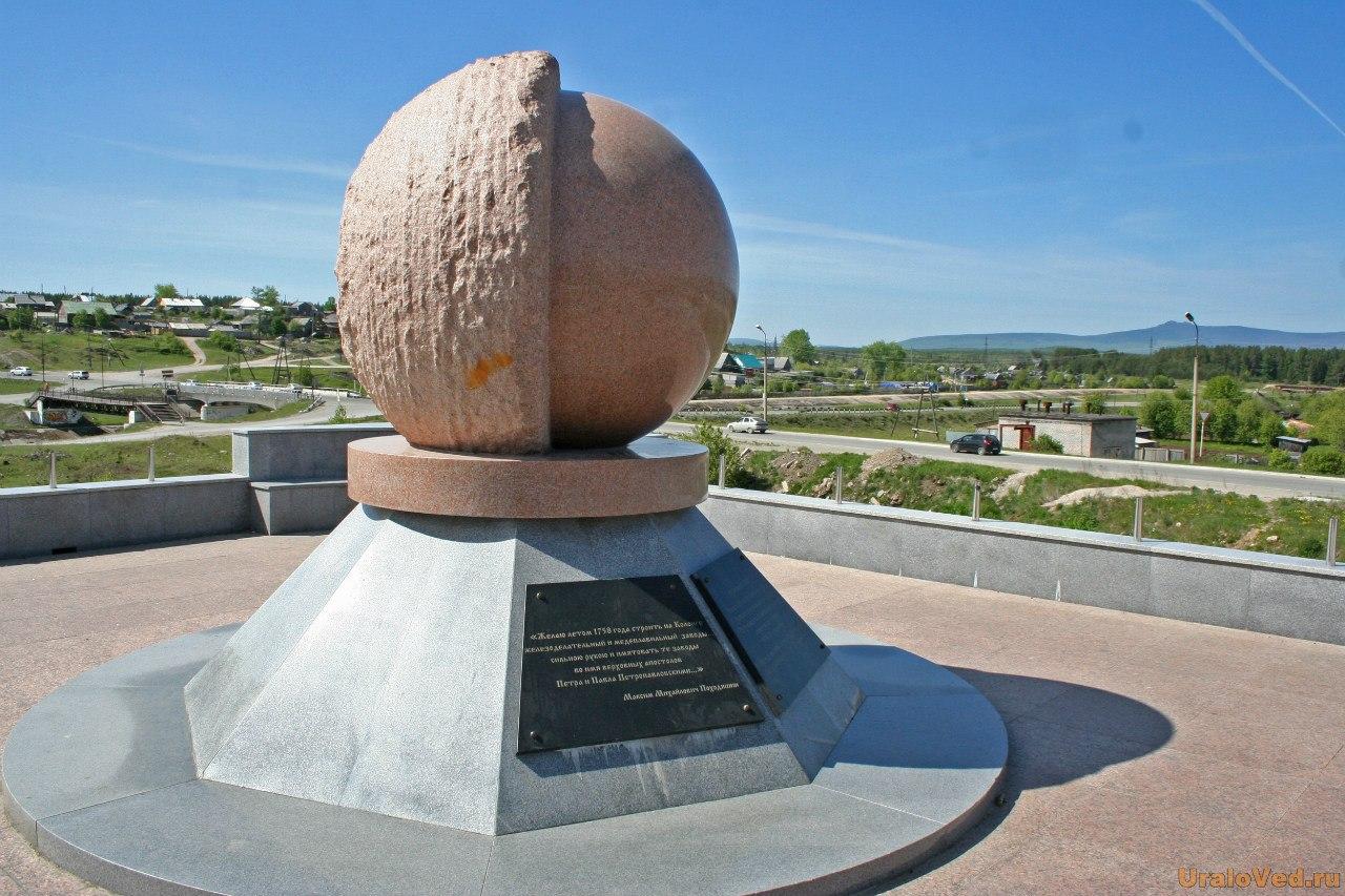 Памятник в Североуральске