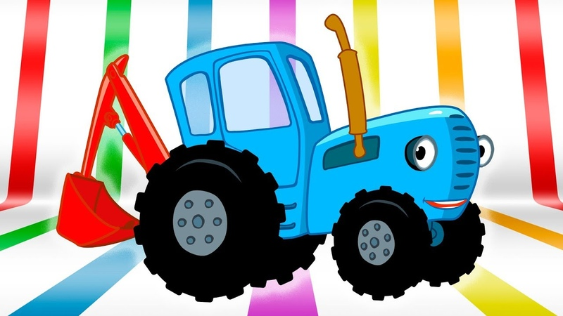 ЕДЕТ ТРАКТОР БЕЗ ОСТАНОВОК 1 ЧАС Синий трактор Самая популярная детская песня из мультфильма