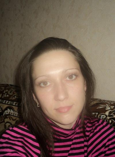 Алина Жигадло---Савченко, 2 февраля 1987, Коростышев, id66470761