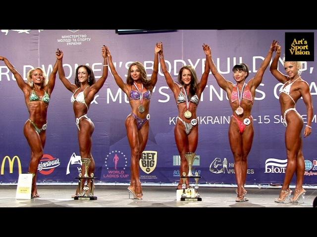 2013 World IFBB Women's FITNESS up to 163 cm - Round 2, 4 Award
