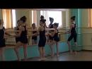 Открытый урок 2 хореографии ЦДОД 2017