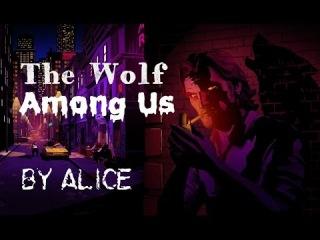 The Wolf Among Us. Эпичная драка Волка и Дровосека :3
