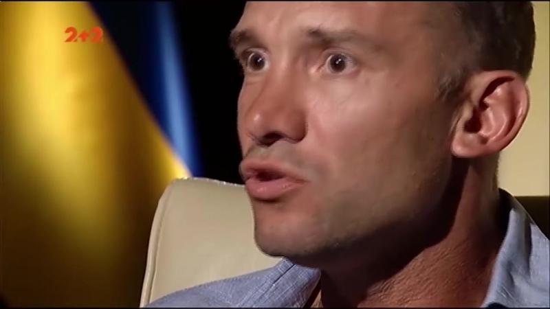 Андрій Шевченко Якщо ми потрапимо на Чемпіонат Європи - я виконав завдання