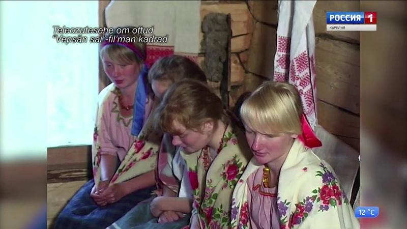 Tolkun pagin с Ольгой Жуковой о вепсских причитаниях