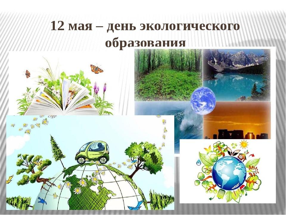https://pp.userapi.com/c7004/v7004341/6221d/xGk6f9DubVU.jpg