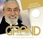 Вахтанг Кикабидзе альбом Grand Collection. Лучшее для лучших