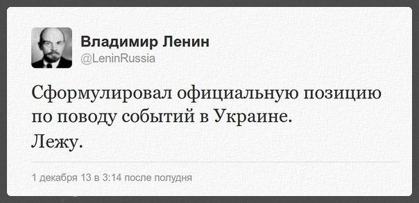 """""""Ленина нет и Януковича не будет!"""", - националисты снесли памятник вождю в центре Киева - Цензор.НЕТ 1351"""