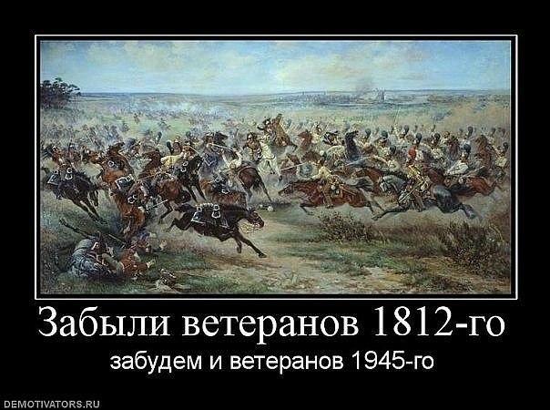 Руководство Севастополя призвало не политизировать празднование 9 Мая - Цензор.НЕТ 6760