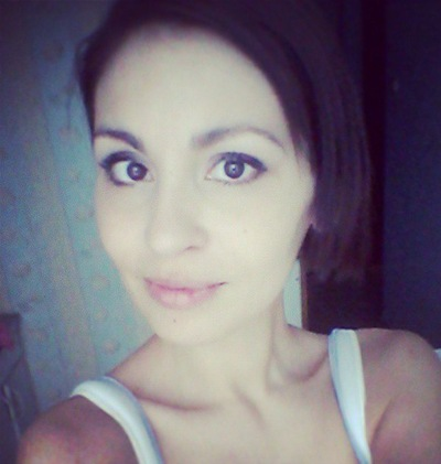 Ирина Хафизова, 27 февраля , Екатеринбург, id3711881