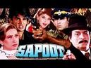 Sapoot Full Movie in HD Akshay Kumar Hindi Movie Sunil Shetty Bollywood Action Movie