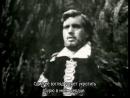 Трубадур-1957г-Ария графа ди Луна. Поёт Этторе БАСТИАНИНИ