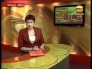 Новости-24. Рыбинская телевизионная служба РИА-ТВ г. Рыбинск, 06.12.2011