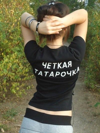 Лилия Абильвапова, 17 апреля 1999, Москва, id195610107