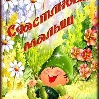 happybaby_nk1
