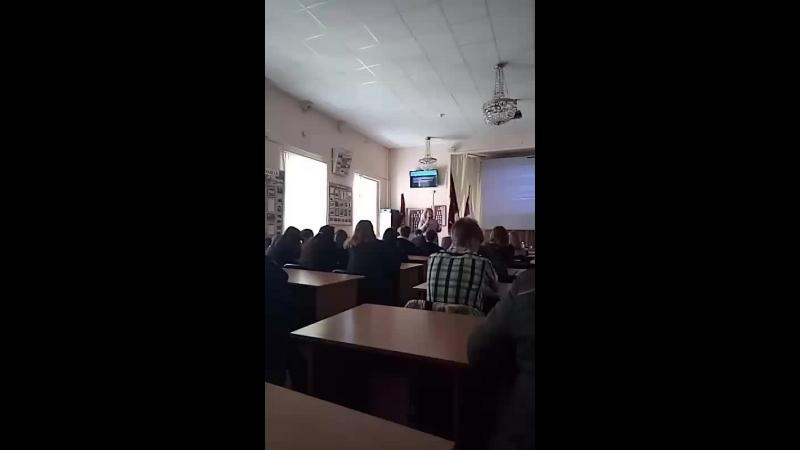 Основы права. Семинар проводит Местная Администрация Внутригородскаго образования г. Колпино