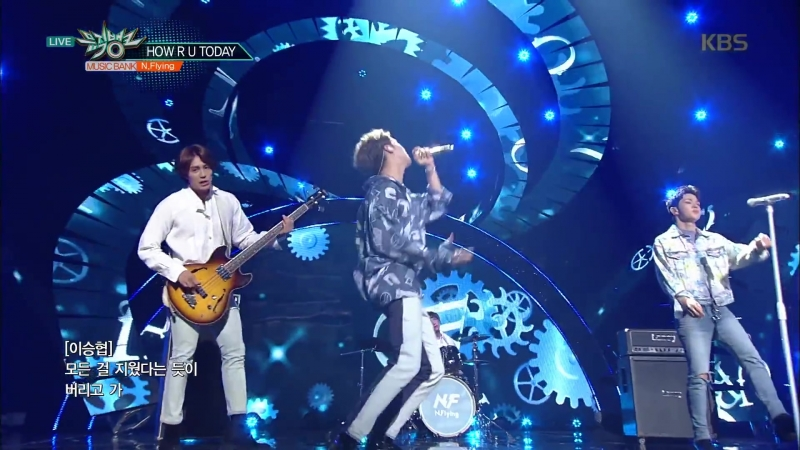 [22.06.18] Music Bank @ N.Flying - HOW R U TODAY
