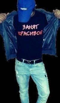 Вадим Абильтаров, 17 июля 1994, Мелитополь, id220085801