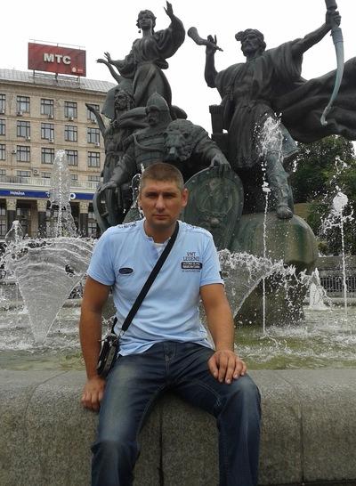 Сергей Савчук, 29 апреля 1995, Славута, id222684013