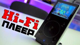 FiiO X3 Mark III Обзор Hi-Fi Плеера.
