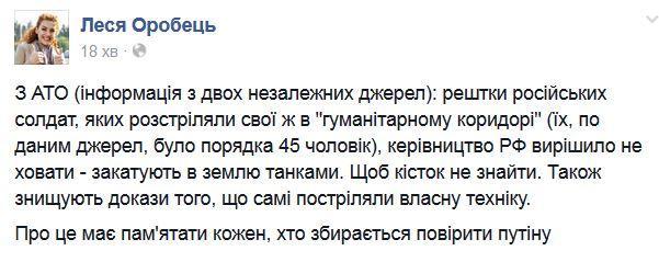 Российская военная агрессия угрожает миру, - Кэмерон на саммите НАТО - Цензор.НЕТ 1623