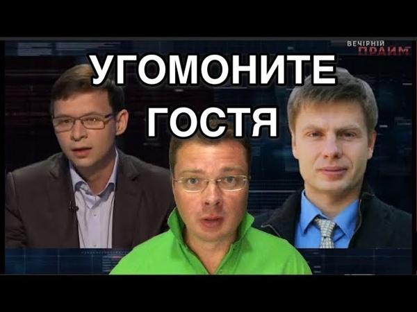 Мураев отыгрался с Гончаренко за унижения в Раде