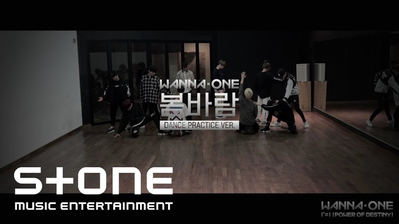 Wanna One (워너원) - 봄바람(Spring Breeze) [Practice Ver.] ГруппаЮжнаяКорея