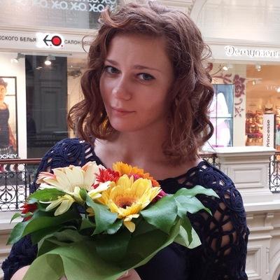 Анна Каверина, 3 октября 1992, Москва, id5943274
