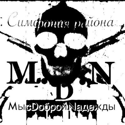 Марат Сафин, 15 марта 1945, Ялуторовск, id184632265