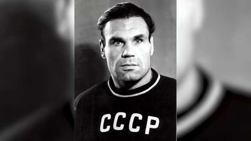 Олимпийский чемпион, заслуженный тренер , воскресенец, Великой Души Человек.