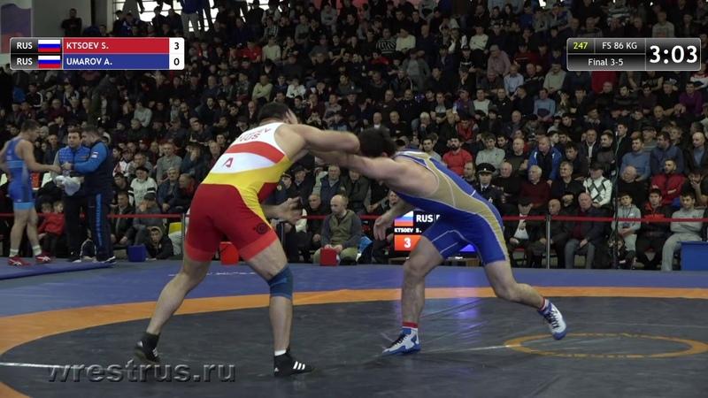 86kg Bronze Ktsoev - Umarov