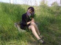 Марина Солнышкина, 31 января , Кисловодск, id159543856