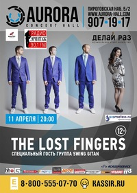 11/04 - The Lost Fingers в AURORA CONCERT HALL