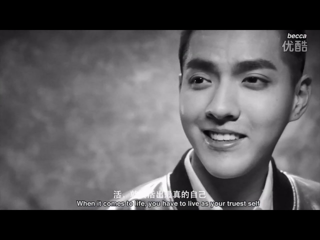 HQ [Eng Sub] 160421 Kris Wu for Ray-Ban - What are you afraid of?