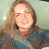 Анастасия Салун