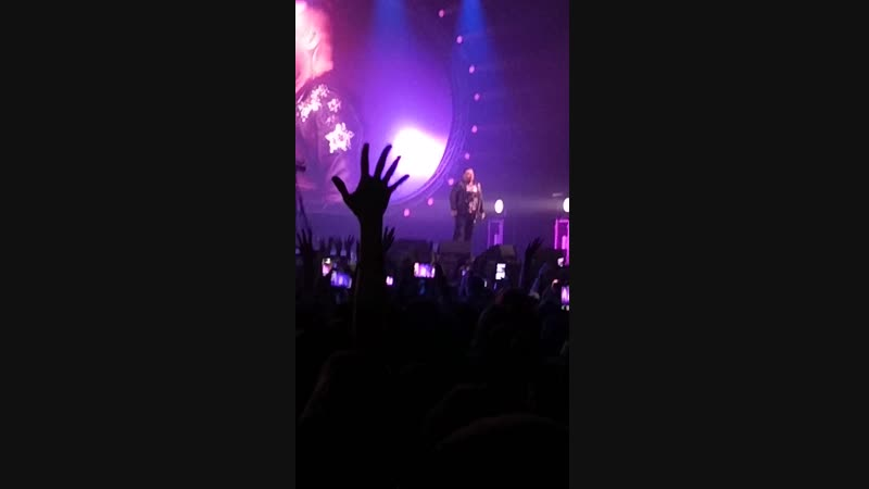 Руки вверх