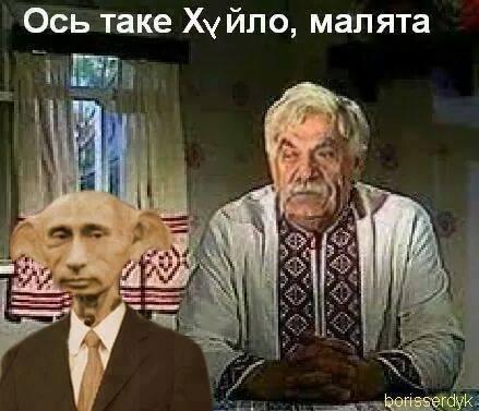 Матиос - спикеру СК РФ Маркину: Кащенко уже ничем не поможет торквемадам совдеповской инквизиции - Цензор.НЕТ 61